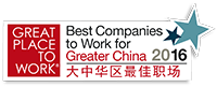 Great place to work China logo
